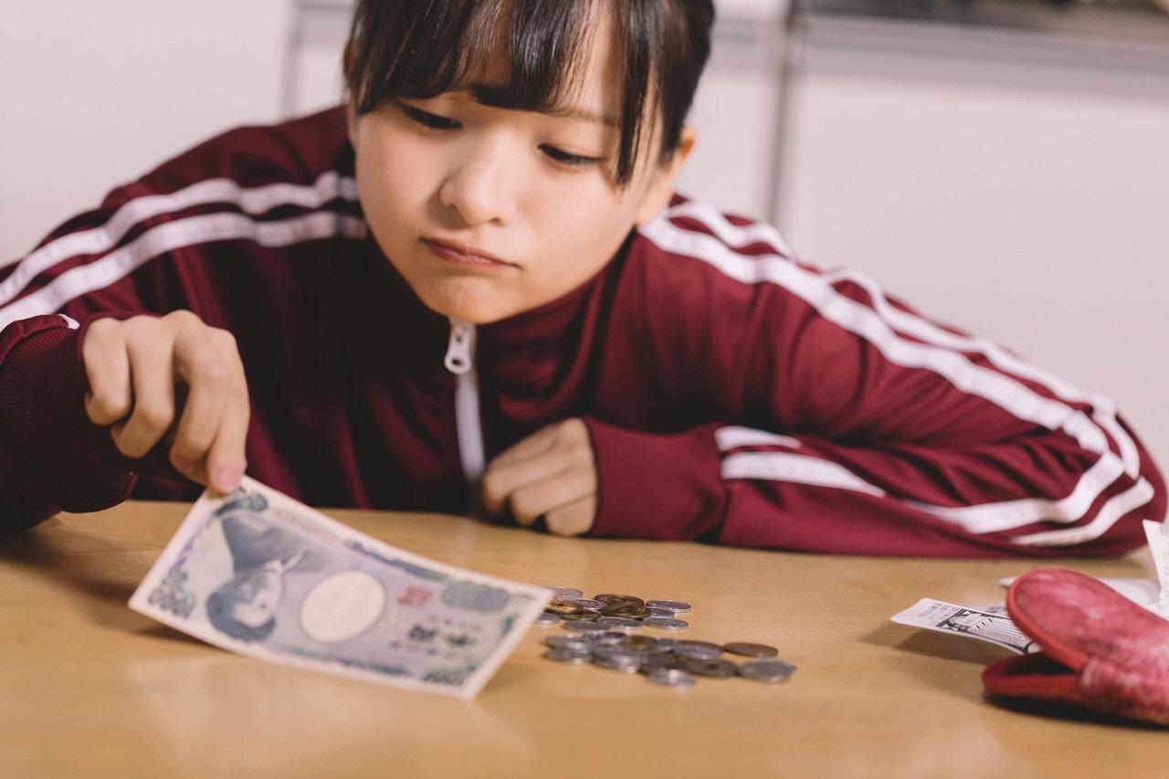 最低賃金2018