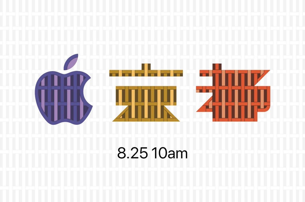 Apple「Apple 京都」2018年8月25日10時オープンと発表