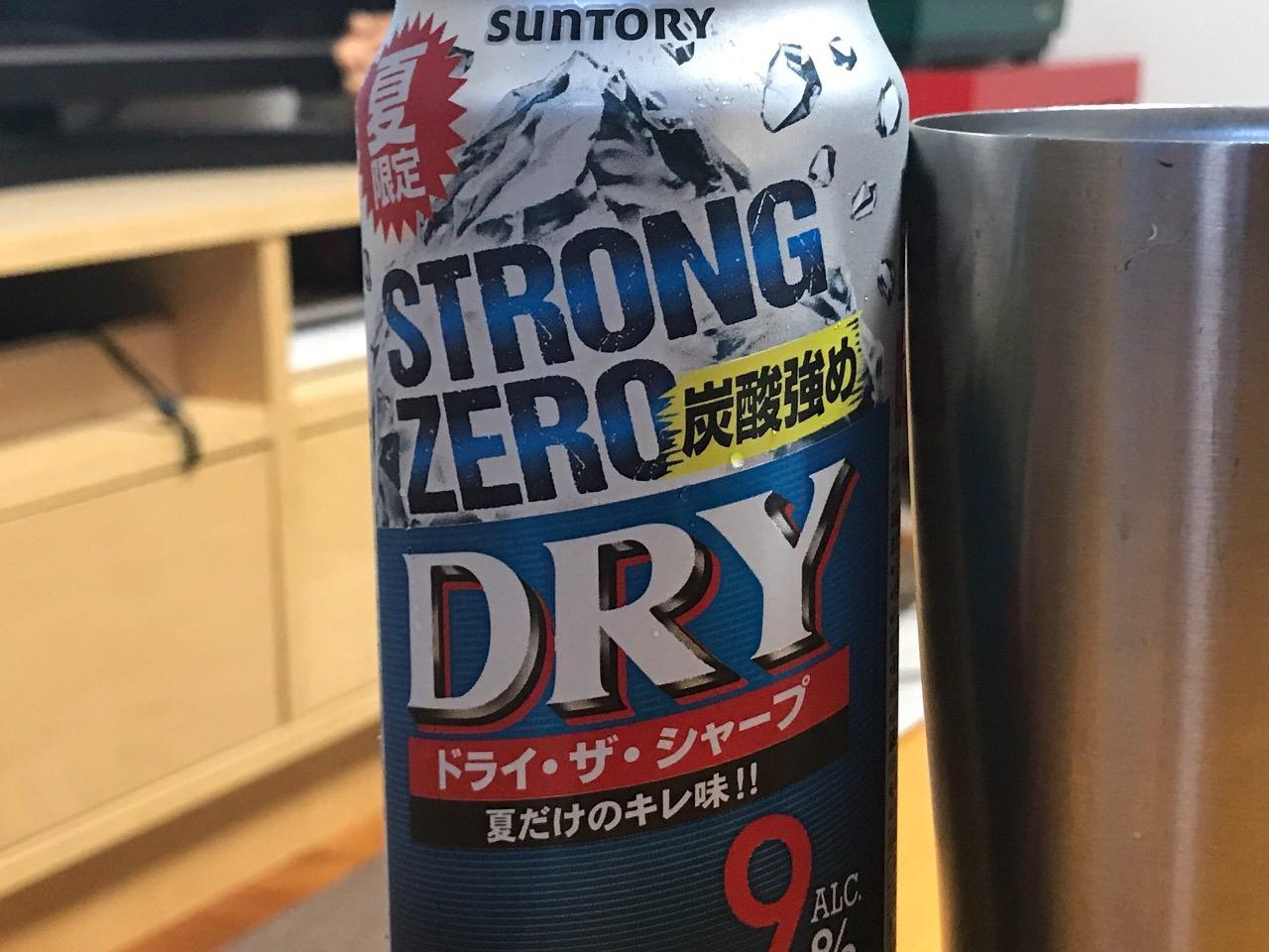 【ストロングゼロ】炭酸感強めにほんのりライムで「ドライ・ザ・シャープ」が美味かったぜ!【感想】