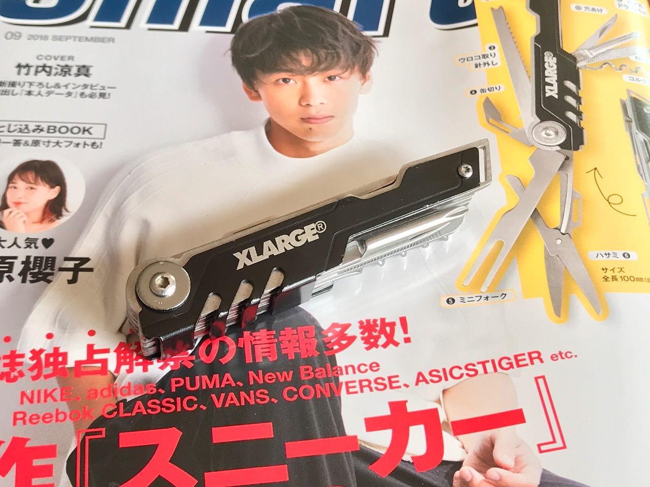 XLARGE特製の万能10徳マルチツールが付録の雑誌780円を購入