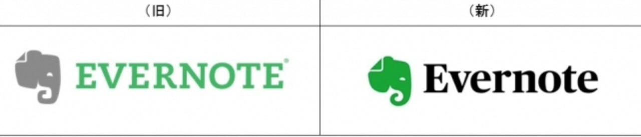 【Evernote】ロゴデザインをはじめとした「Evernote」のブランドを刷新