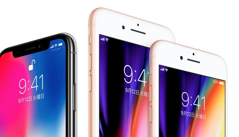 フランスのラジオ局が「iPhoneの発表は9月12日」と伝える