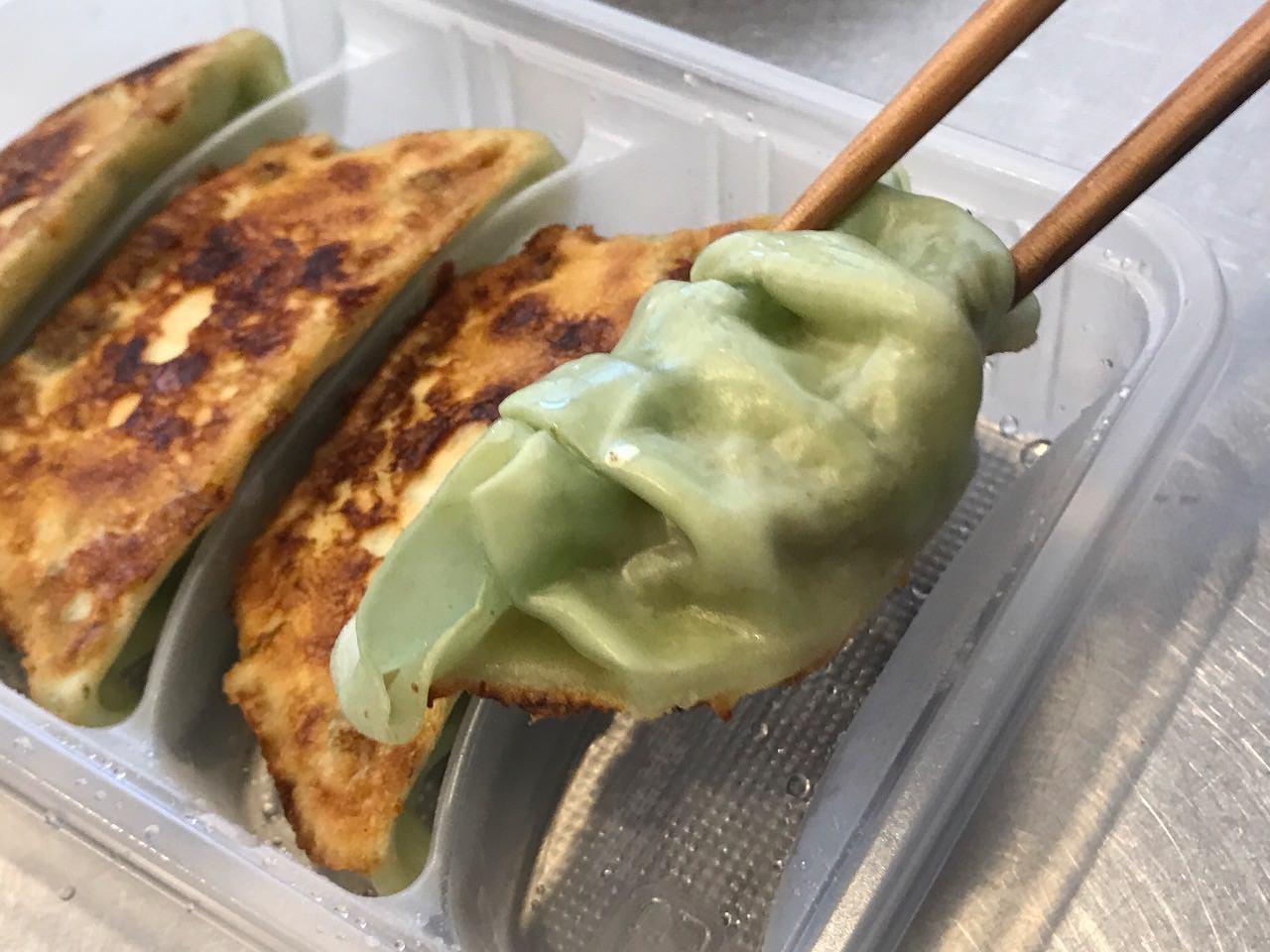 パクチー香る焼き餃子 グリーン