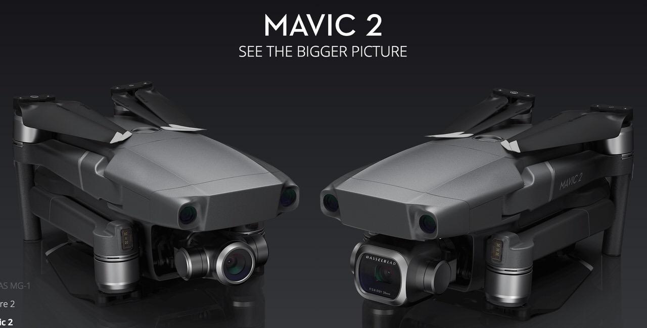 【DJI】ハッセルブラッド搭載「Mavic 2 Pro」光学2倍ズームレンズ搭載「Mavic 2 Zoom」発表
