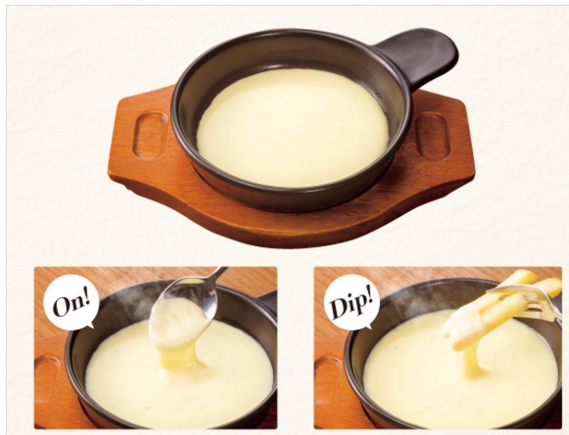 フォンデュチーズソース