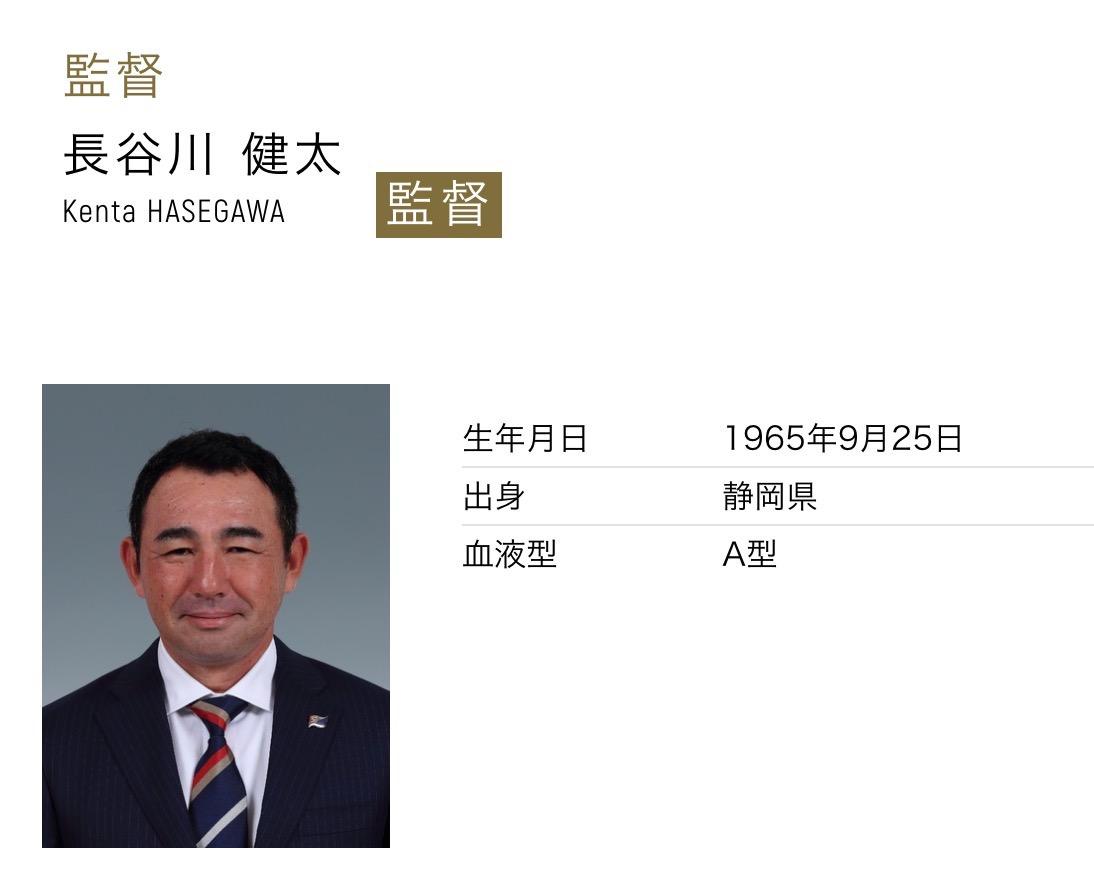 FC東京・長谷川健太監督がTwitterで同級生のさくらももこに追悼コメント