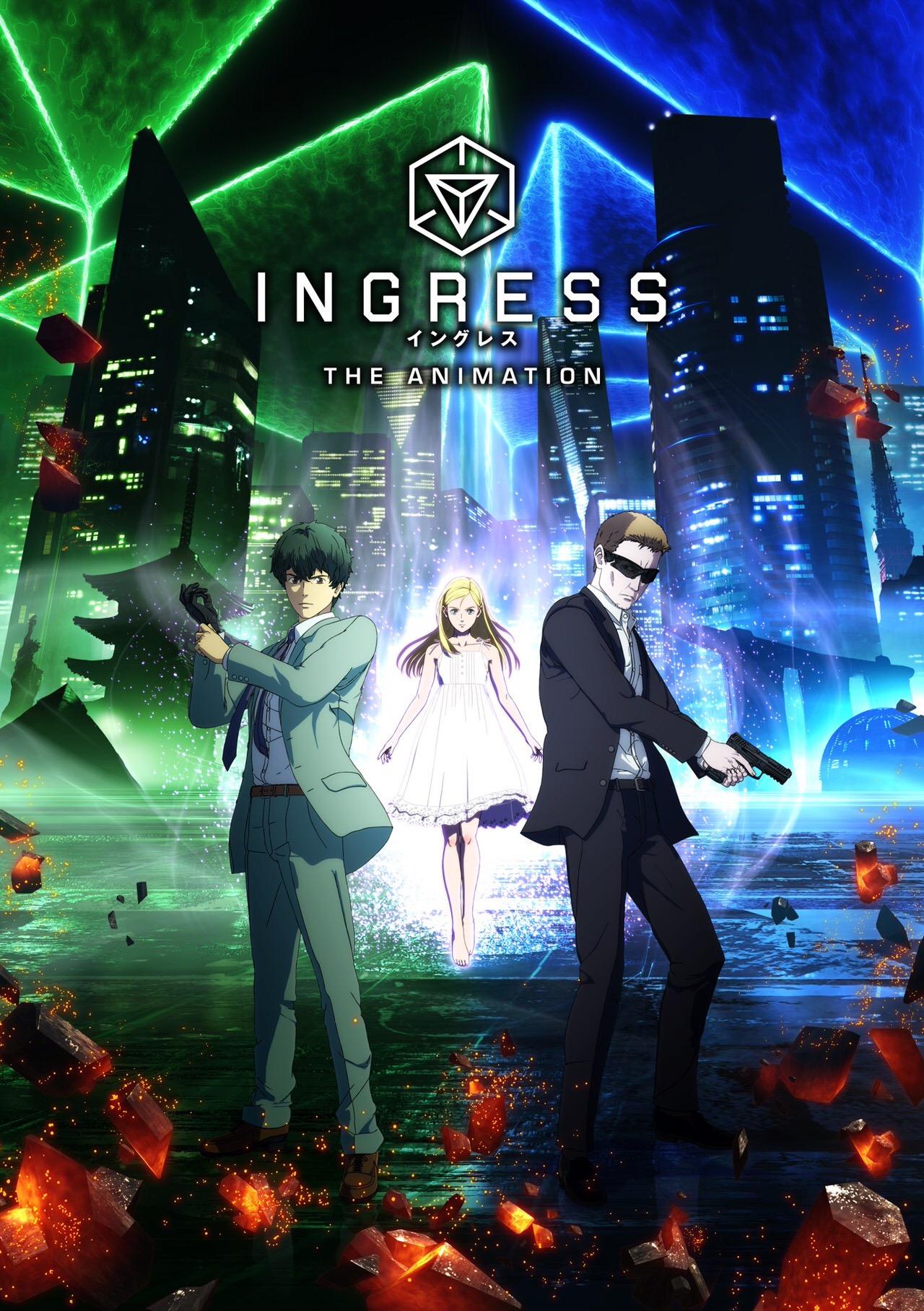 アニメ版「イングレス」放送開始日&新キャラクター(キャスト)を発表 #IngressAnime