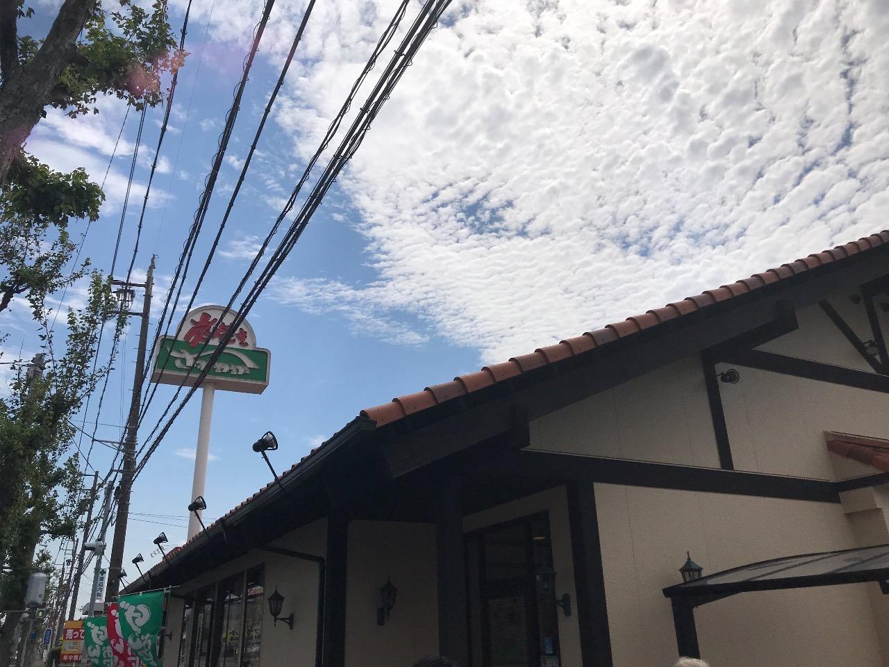 さわやか静岡池田店