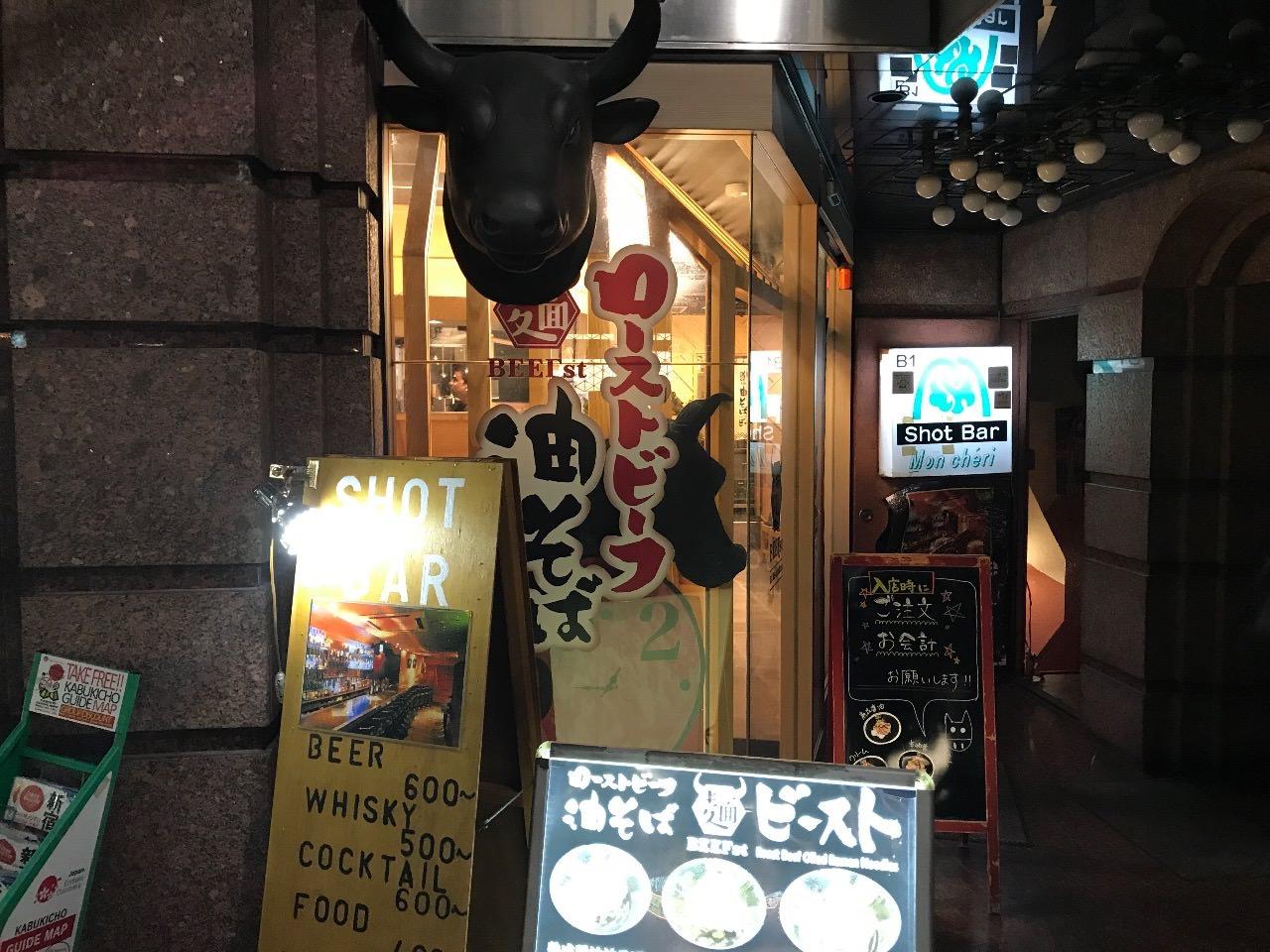 「ローストビーフ油そば ビースト」油そばに分厚いローストビーフがどっさり【新宿】