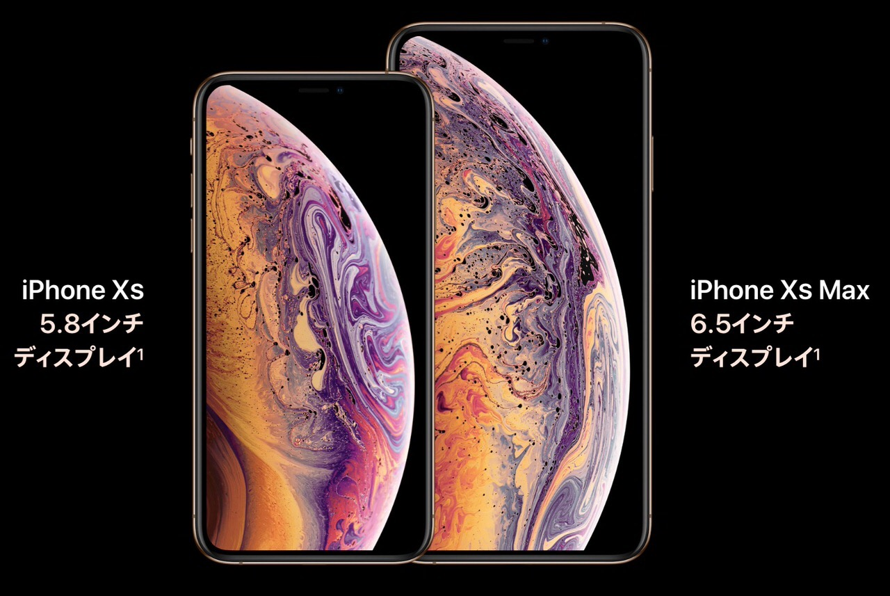 Apple公式サイト/ドコモ/au/ソフトバンクが「iPhone XS」「iPhone XS Max」の予約受付を実施中