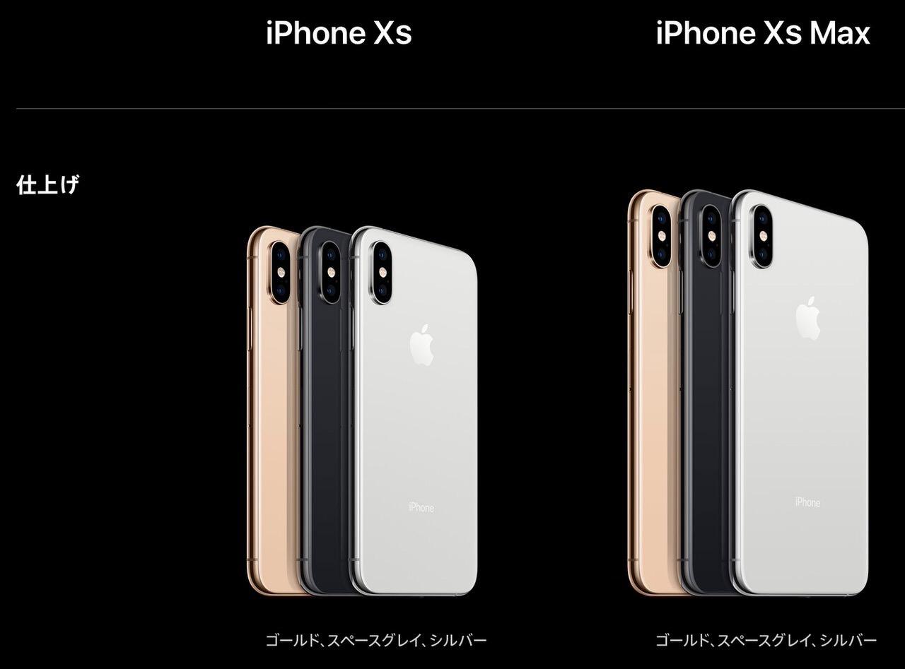 「iPhone XS」「iPhone XS Max」のバッテリー持続時間は9時間41分&10時間38分