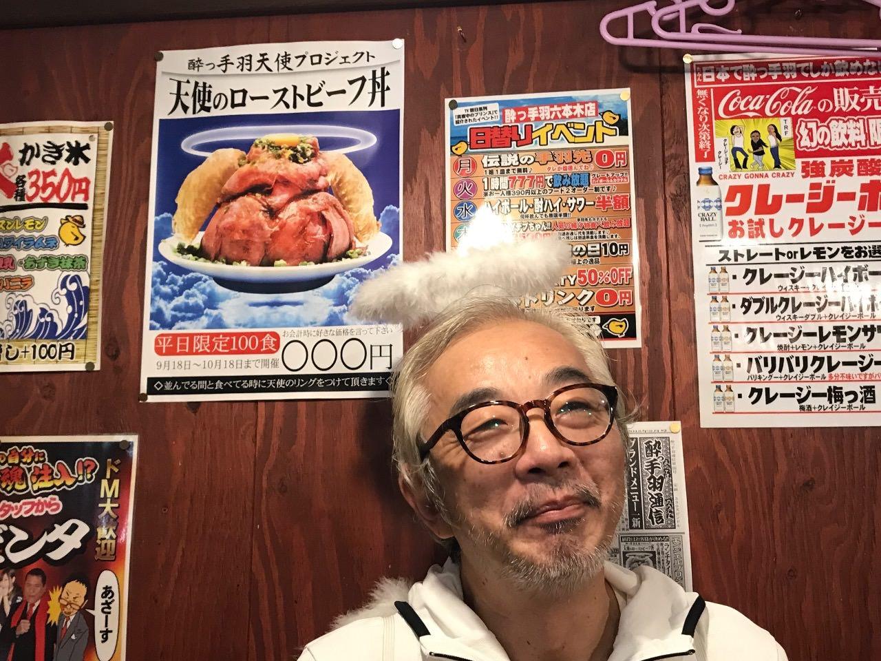 天使のローストビーフ丼