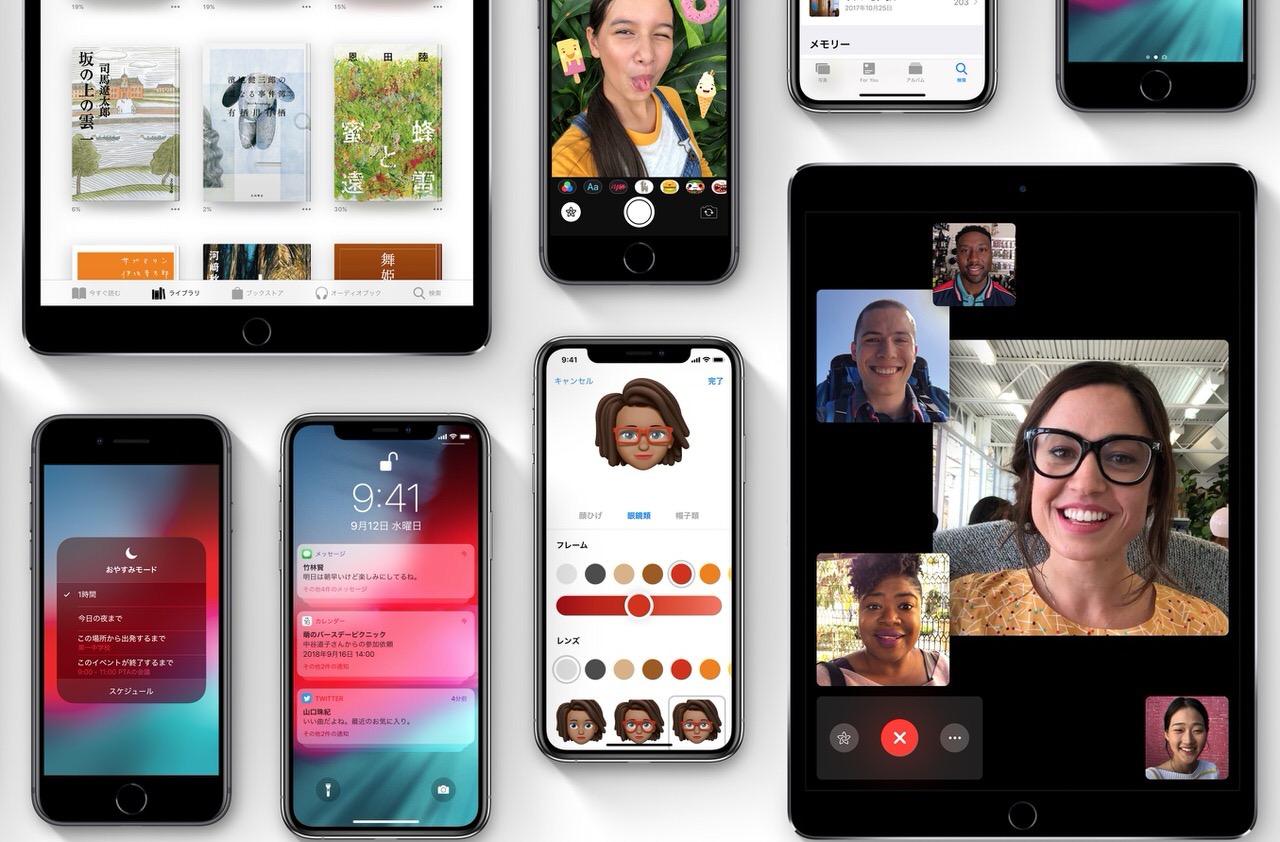【iOS 12】アプリのクラッシュなど様々な不具合が報告されているらしい