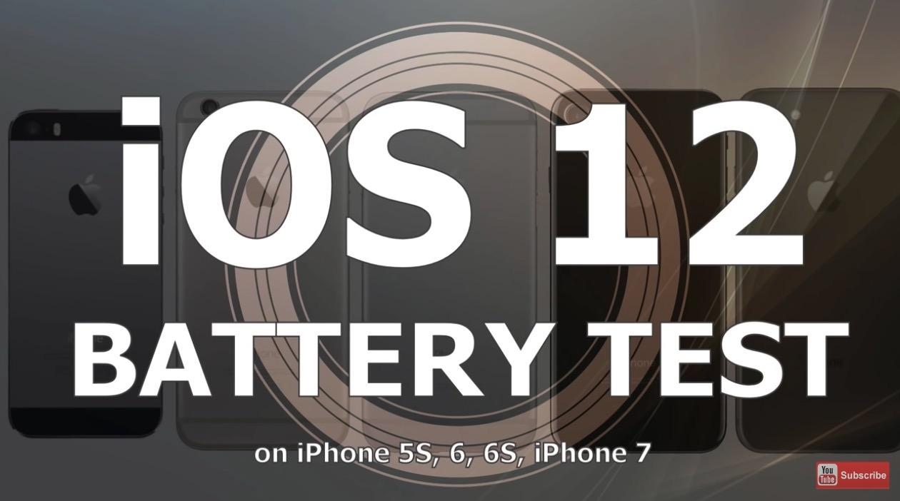 【iOS 12】「iOS 11」と比較するとバッテリー駆動時間が短くなるという動画レポート