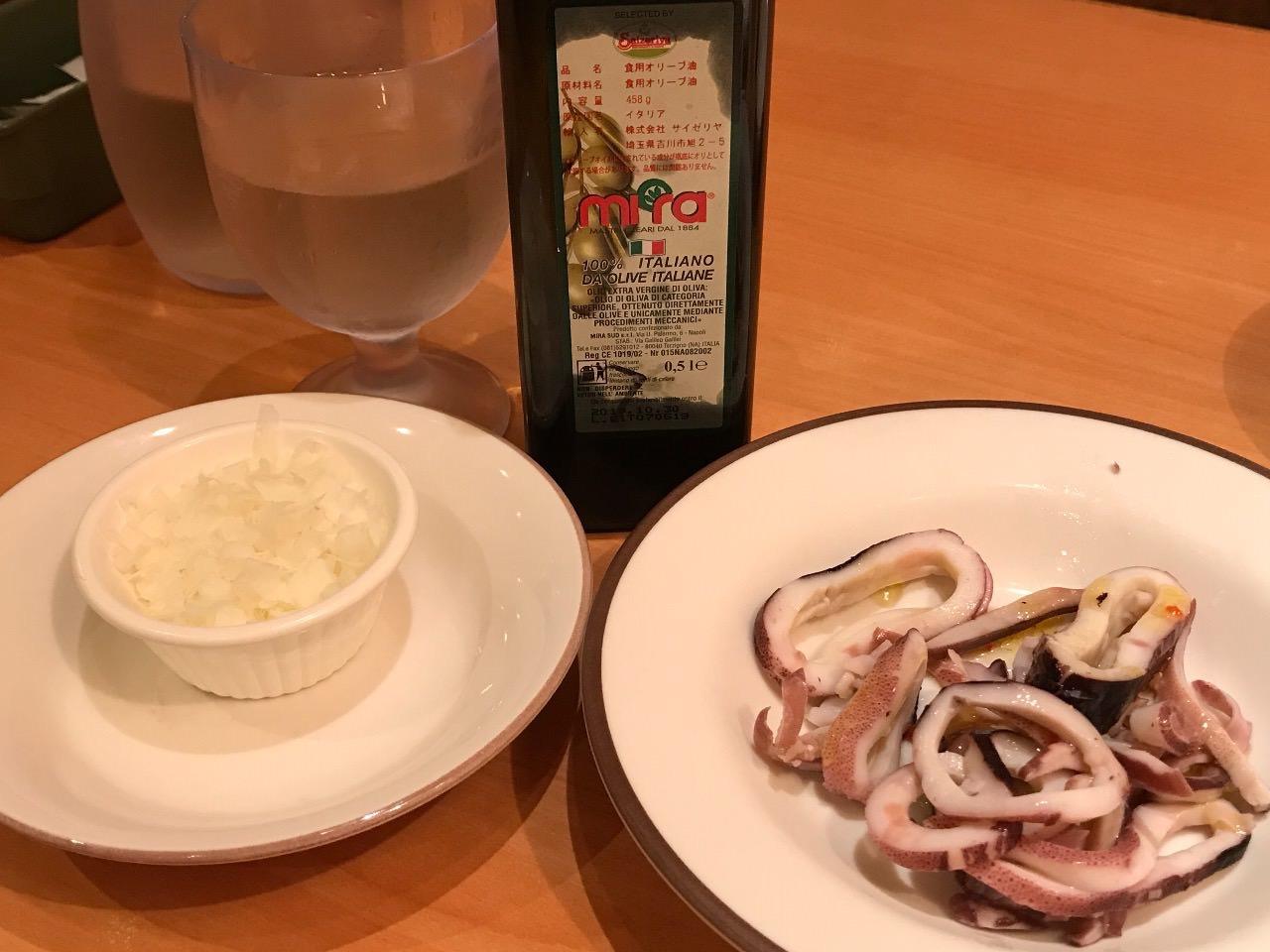 【サイゼリヤ】「真イカのパプリカソース」もっと美味しく食べる方法