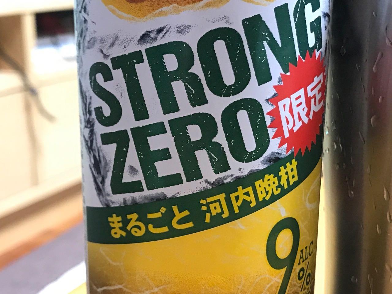 【限定】「ストロングゼロ まるごと河内晩柑」が美味い