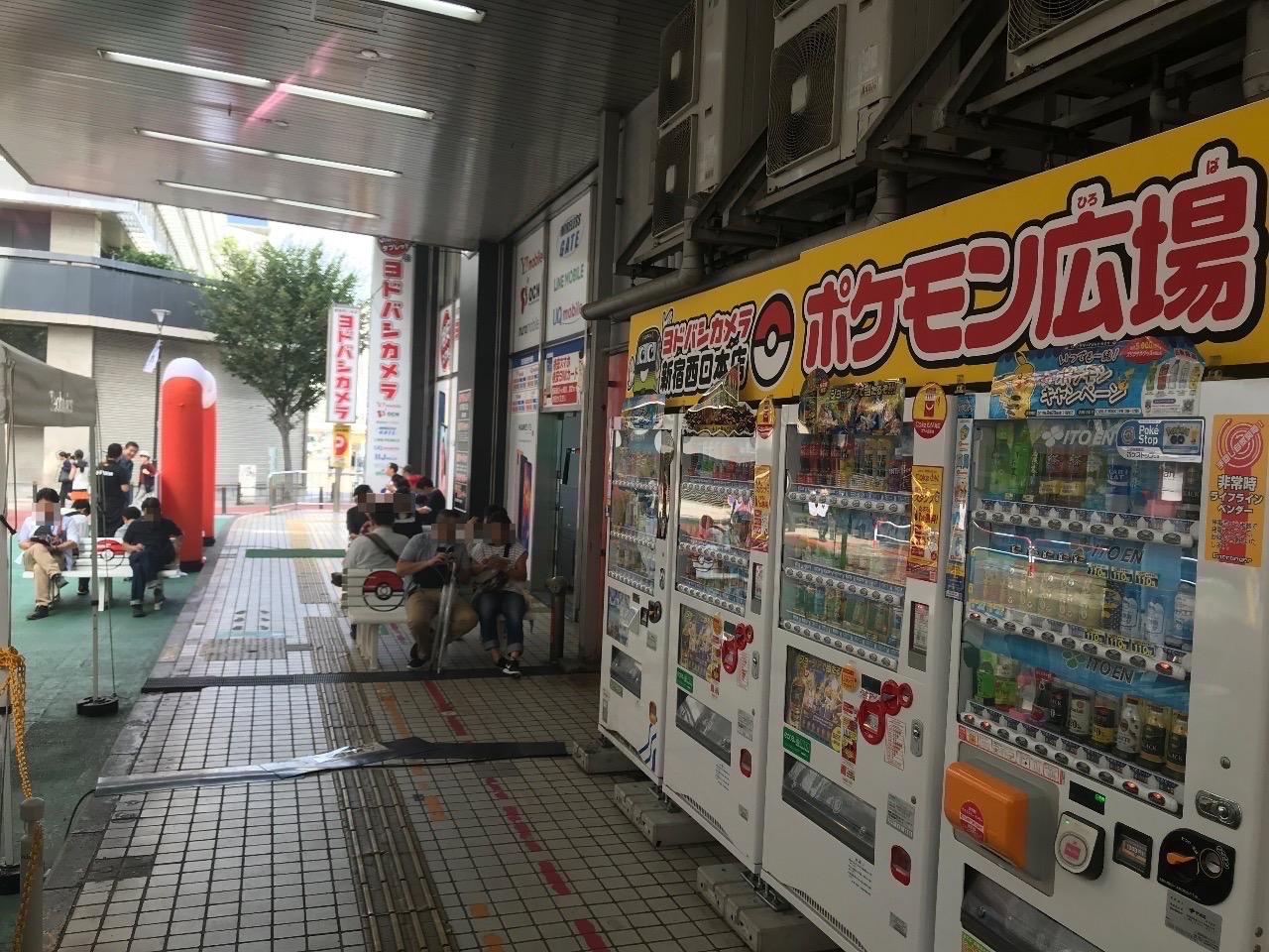新宿西口のポケモンGOの聖地に行ってきた