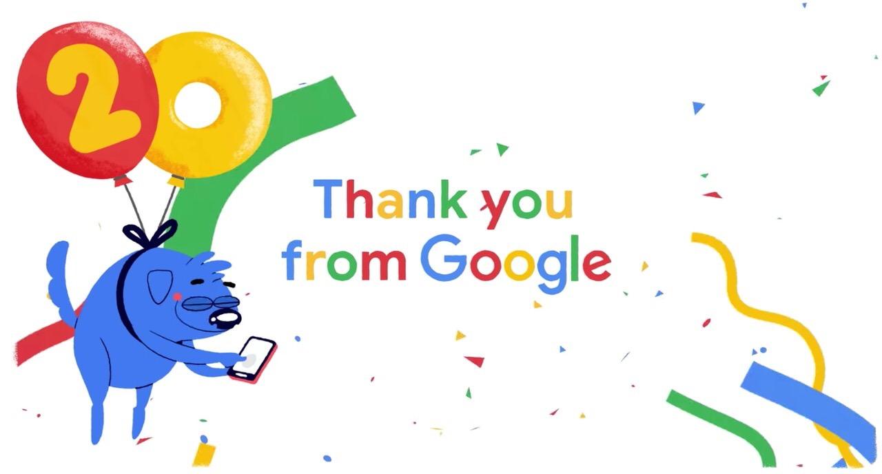 Googleロゴ「Google 20周年(Google's 20th Birthday)」に