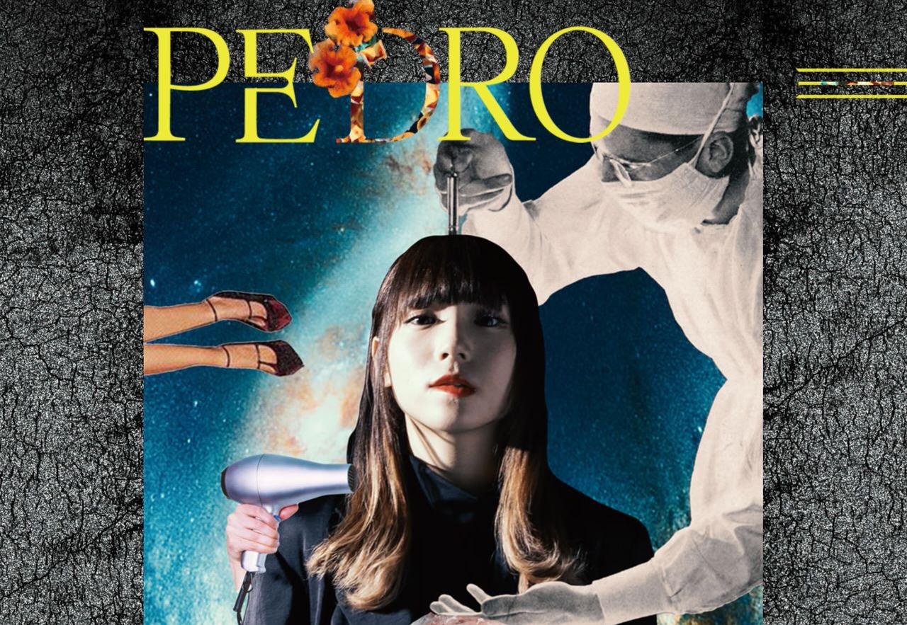 BiSHアユニ・Dのバンドプロジェクト「PEDRO」