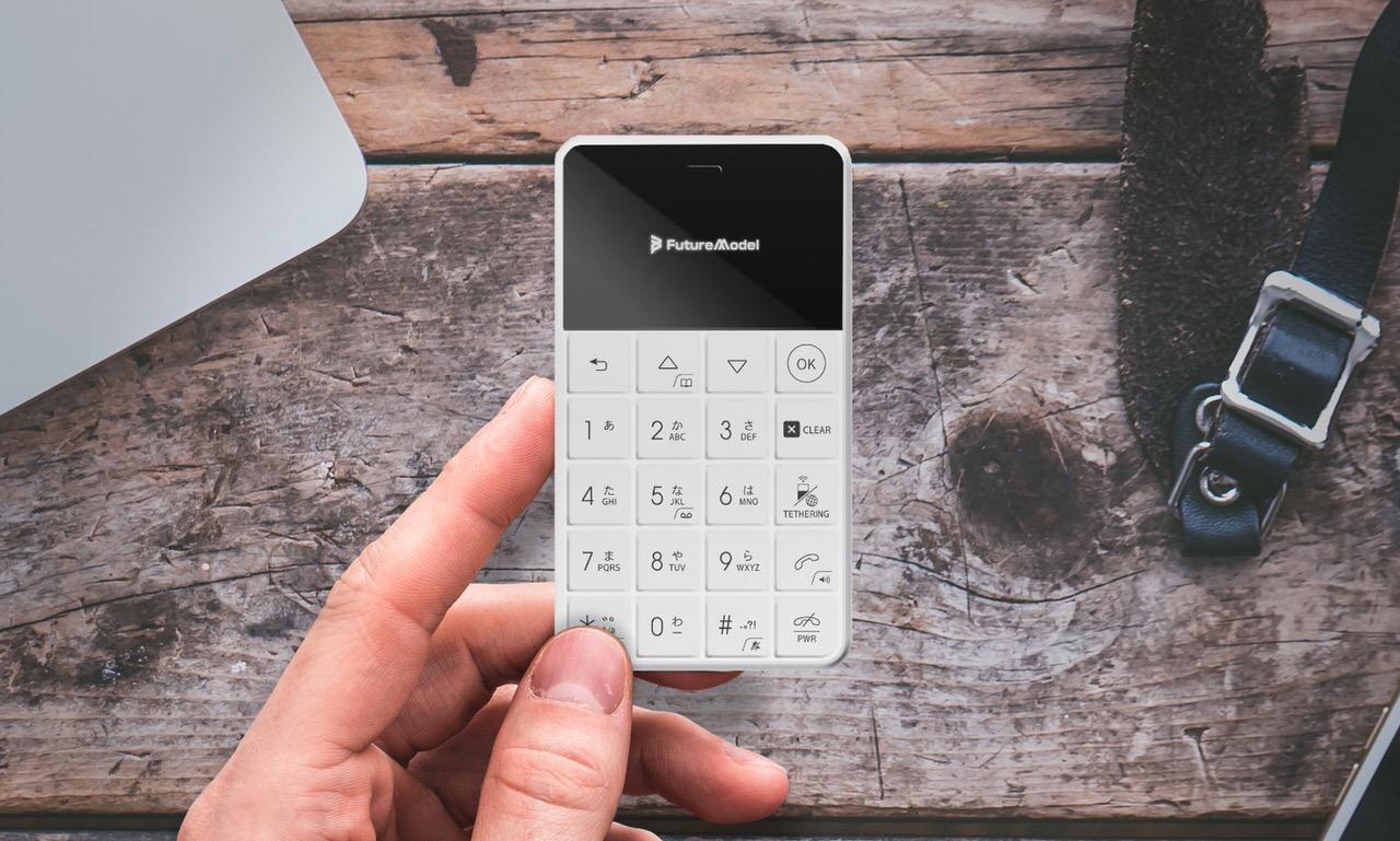 通話・SMS・テザリング対応のSIMフリー極薄ガラケーに4Gモデル「NichePhone-S 4G」