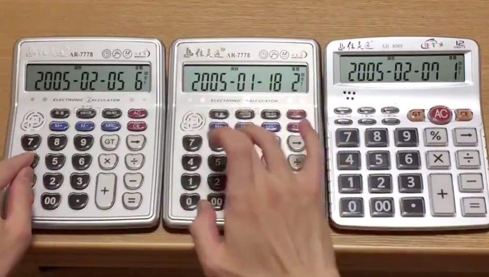 【動画】電卓を3台駆使して弾く米津玄師のLemon