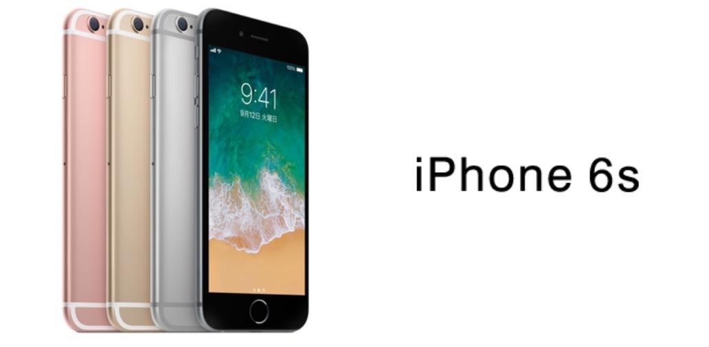 【Yモバイル】新規/MNP対象に「iPhone 6s」割引額を増額し実質月額500円で購入可能に