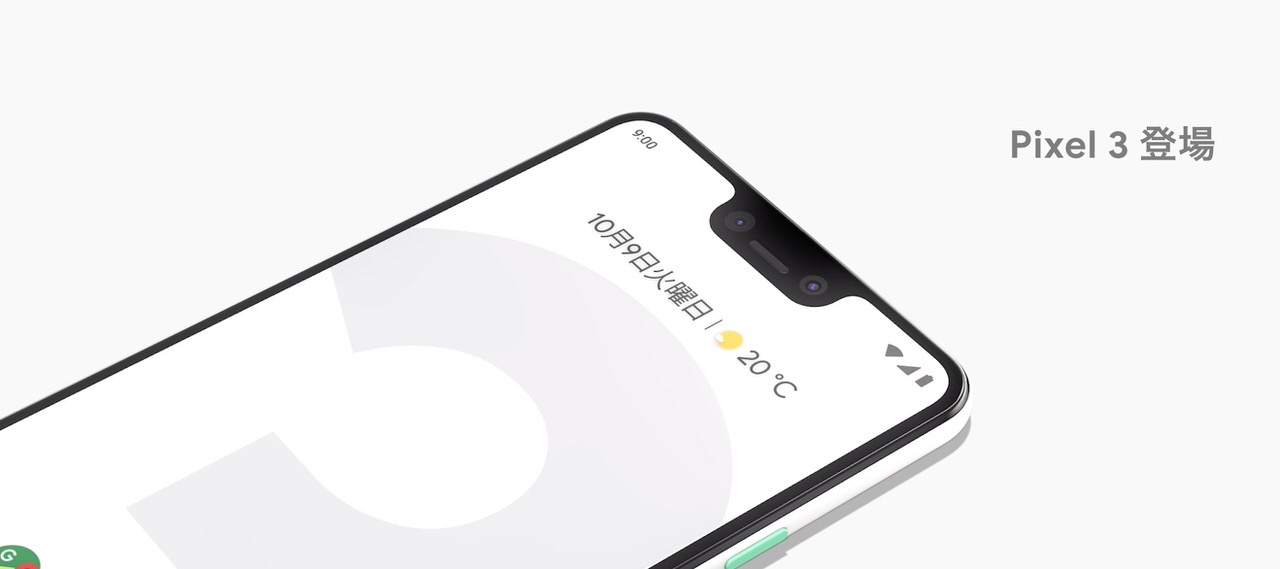 Google、FeliCa対応「Pixel 3」「Pixel 3 XL」発表