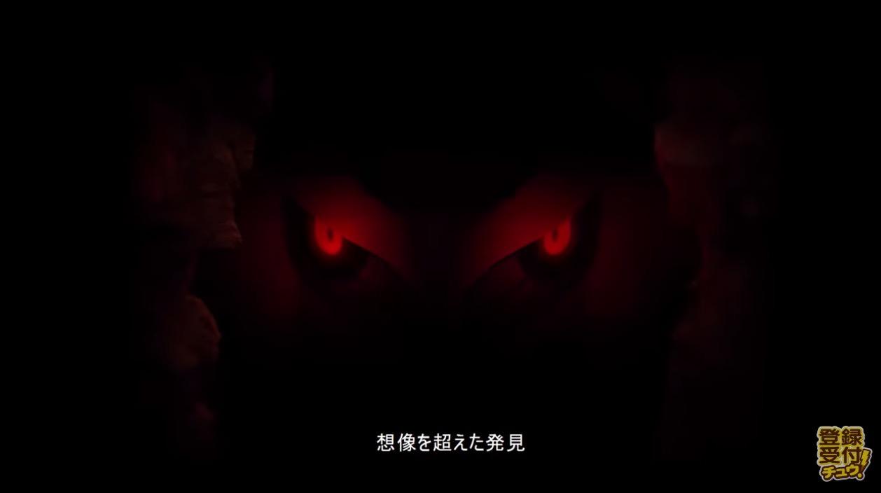 【ポケモンGO】まもなくシンオウ地方で発見されたポケモンが登場