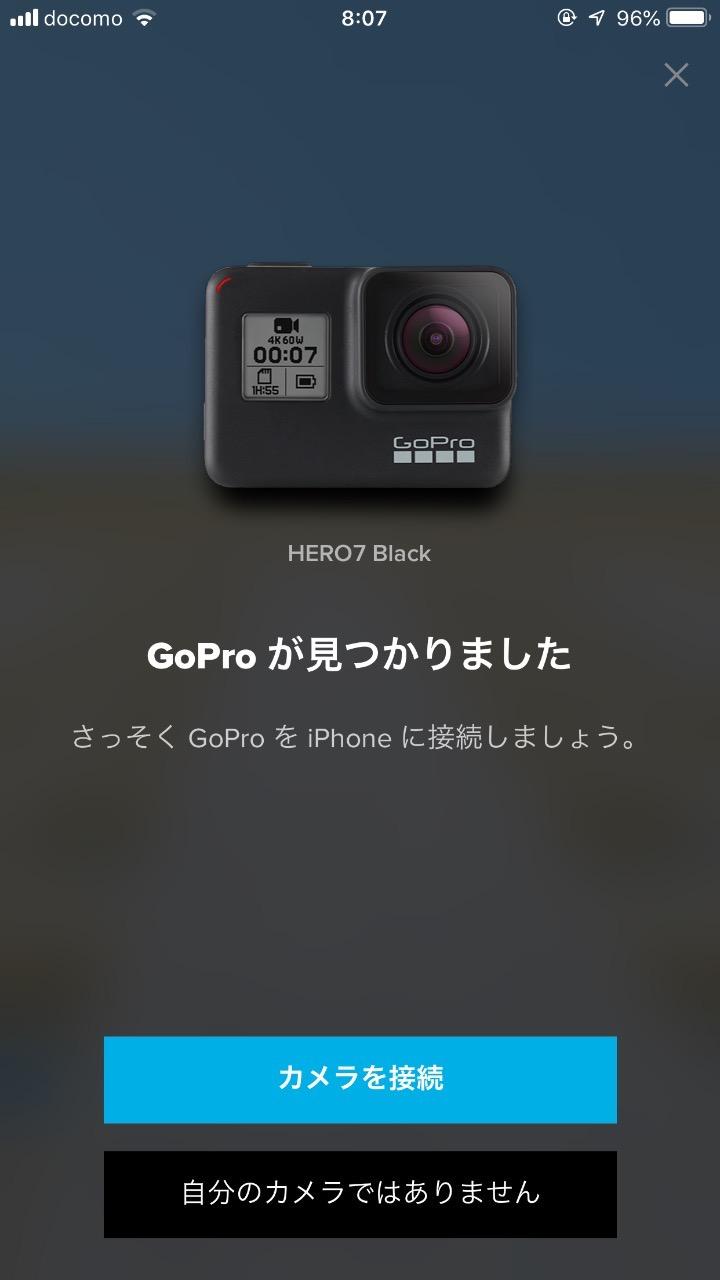 【開封】「GoPro HERO7 Black」本体と一緒に購入したもの【設定】