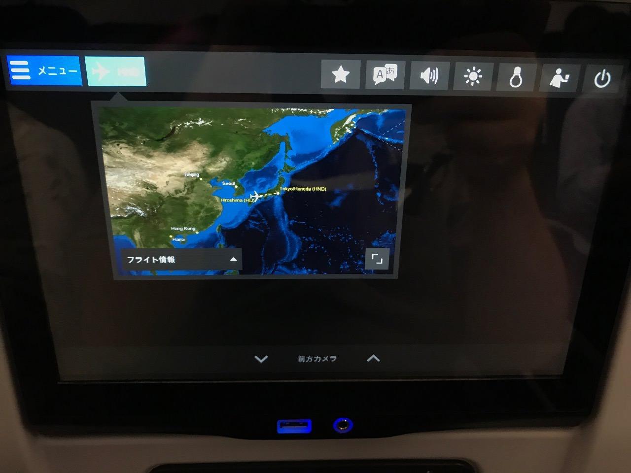 【動画】エアバス「A321neo」広島空港→羽田空港【着陸】