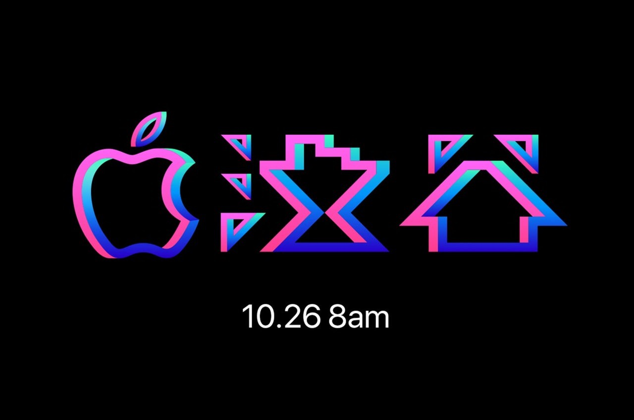 「Apple 渋谷」2018年10月26日8時にリニューアルオープンと発表