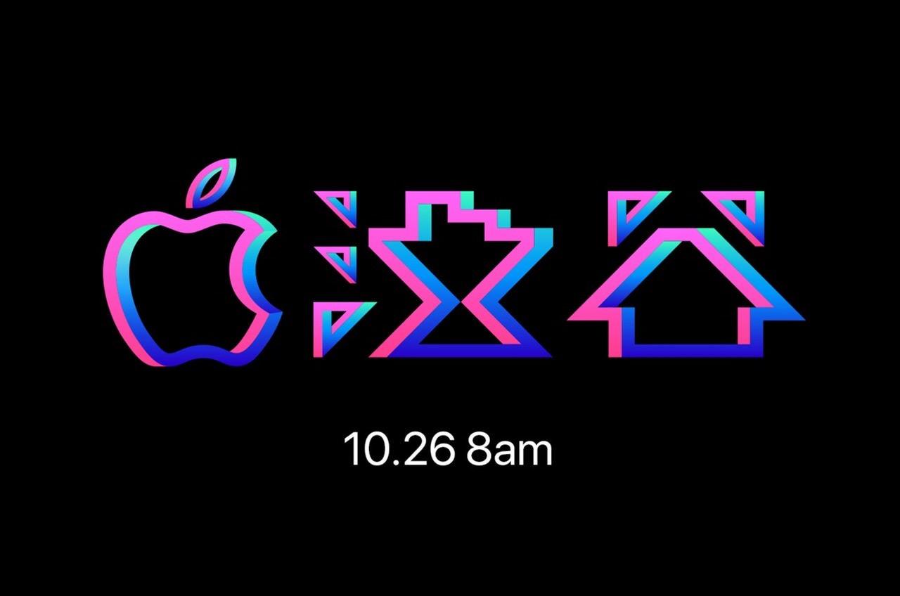 「Apple 渋谷」2018年10月26日8時にリニューアルオープンと発表