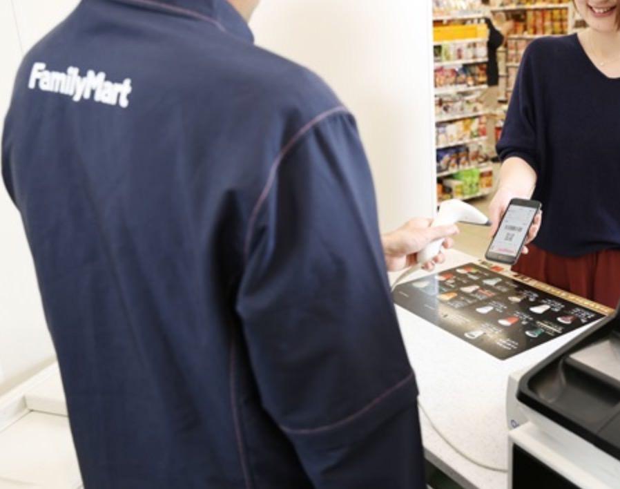 ファミリーマート、スマホ決済「d払い」「LINE Pay」「PayPay」「楽天ペイ」対応へ