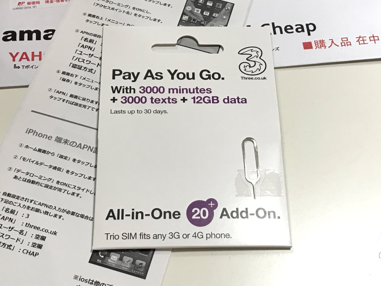 チェコで利用可能なSIMカード(12GB/30日間/2,230円)【感想】