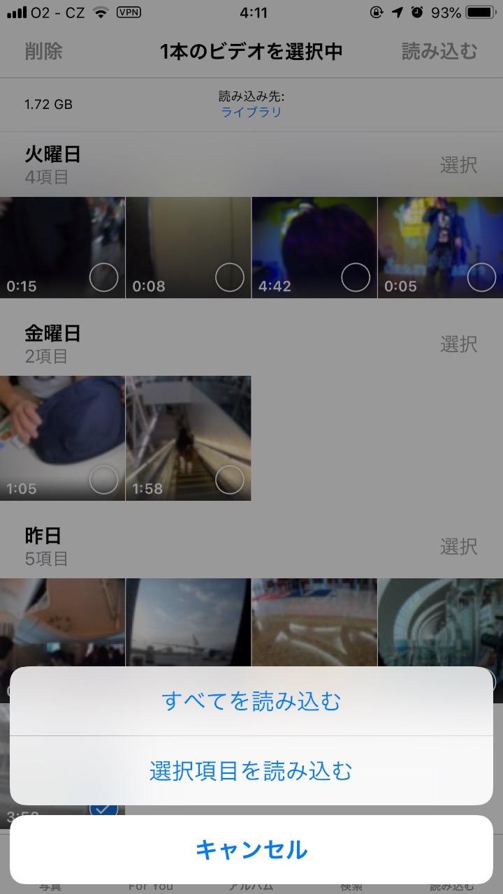 【GoPro 7】Apple純正のiPhone用SDカードリーダーを購入してみた【アクセサリー】