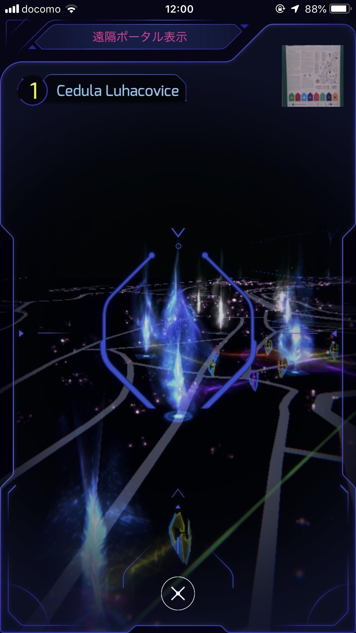 【Ingress】次世代版「Ingress Prime」正式リリース