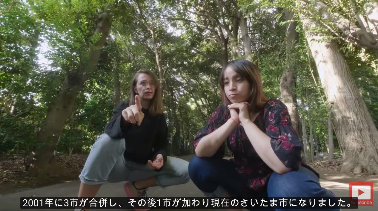 【動画】海外で人気のYouTuberがさいたま市の居酒屋と盆栽をレポートしてみたら?