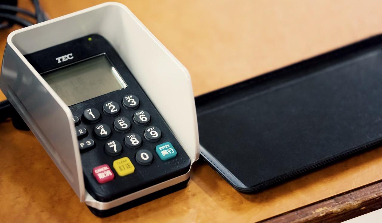 クレジットカードをメインに使うようになって支払いを躊躇しなくなったのには理由があった