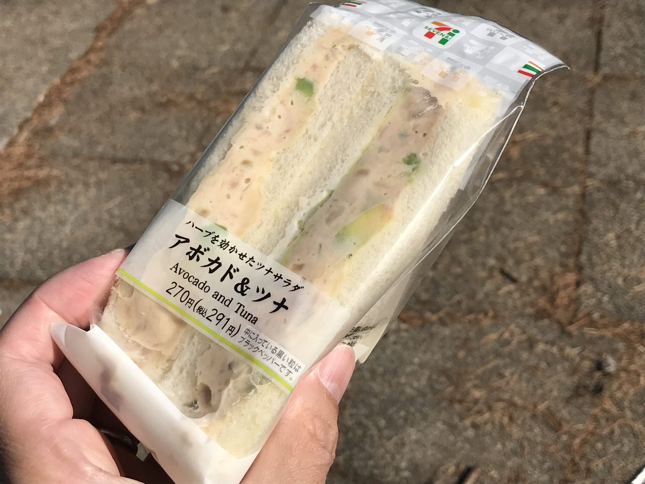 【セブンイレブン】アボカド好きはこういうの待ってた感ある「アボカド&ツナ」サンドイッチ