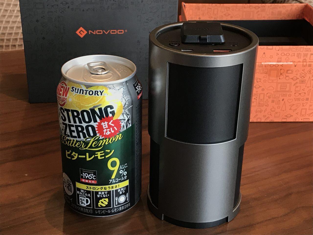 「NOVOO」350ml缶と比較