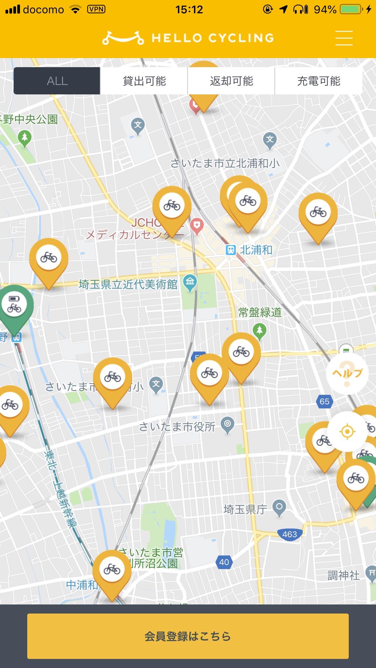 さいたま市でシェアサイクル「HELLO CYCLING」実証実験を開始