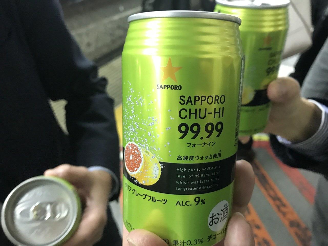 チューハイ「99.99(フォーナイン)」グレープフルーツを呑んでみた【感想】