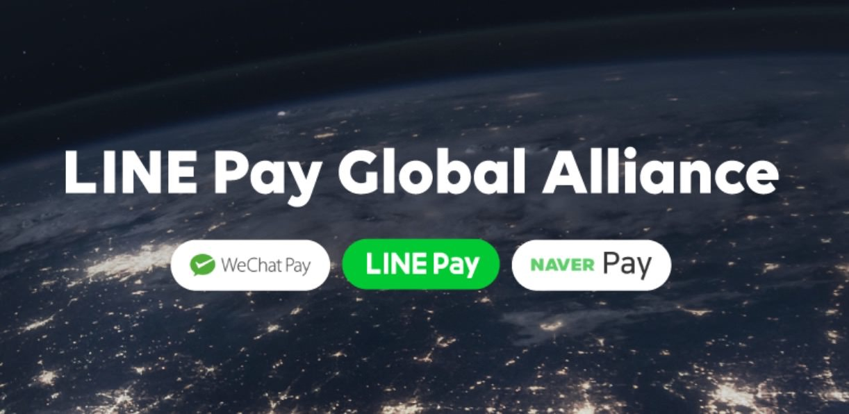 【LINE Pay】WeChatPay/Naver Payユーザーが訪日した際にLINE Pay加盟店で支払いできる「LINE Pay Global Alliance」発表