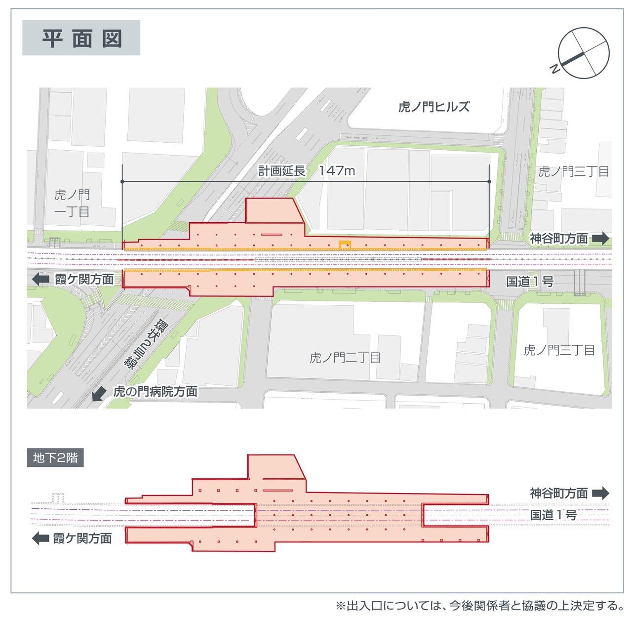 日比谷線新駅の名称に「虎ノ門ヒルズ駅」