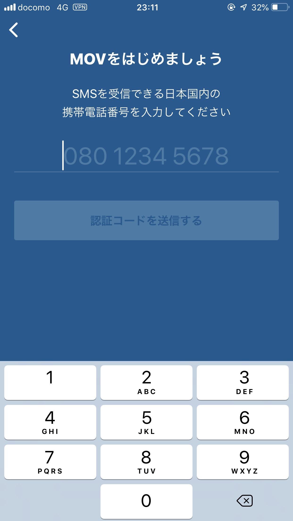 0円タクシー MOV