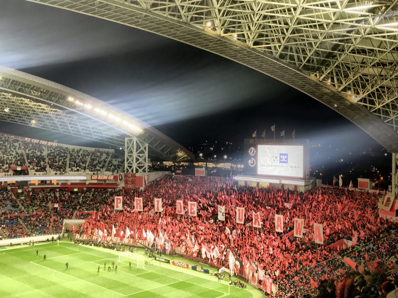 浦和レッズ、天皇杯第98回全日本サッカー選手権大会で優勝