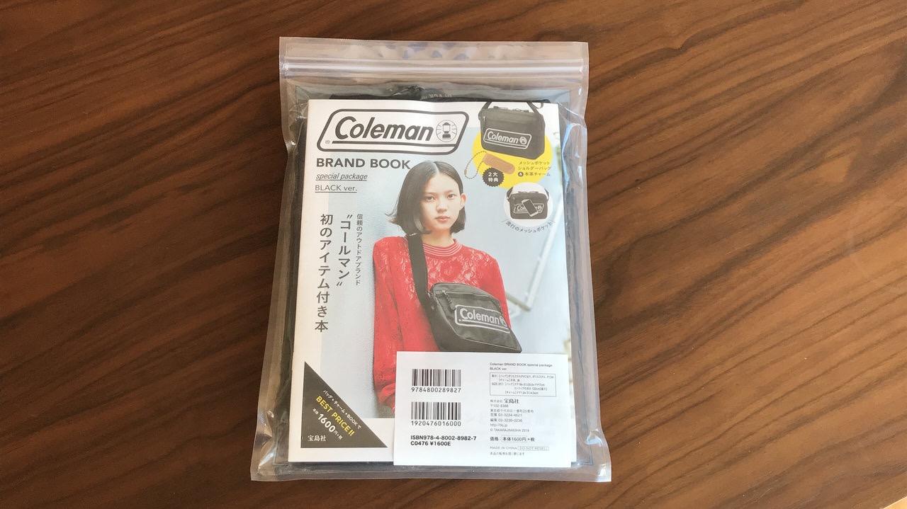 コールマン 雑誌付録 ショルダーバッグ