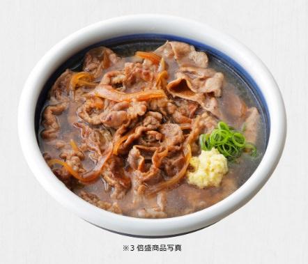 【丸亀製麺】牛肉2倍盛・牛肉3倍盛「夜の肉祭り」を開催(1/14まで)