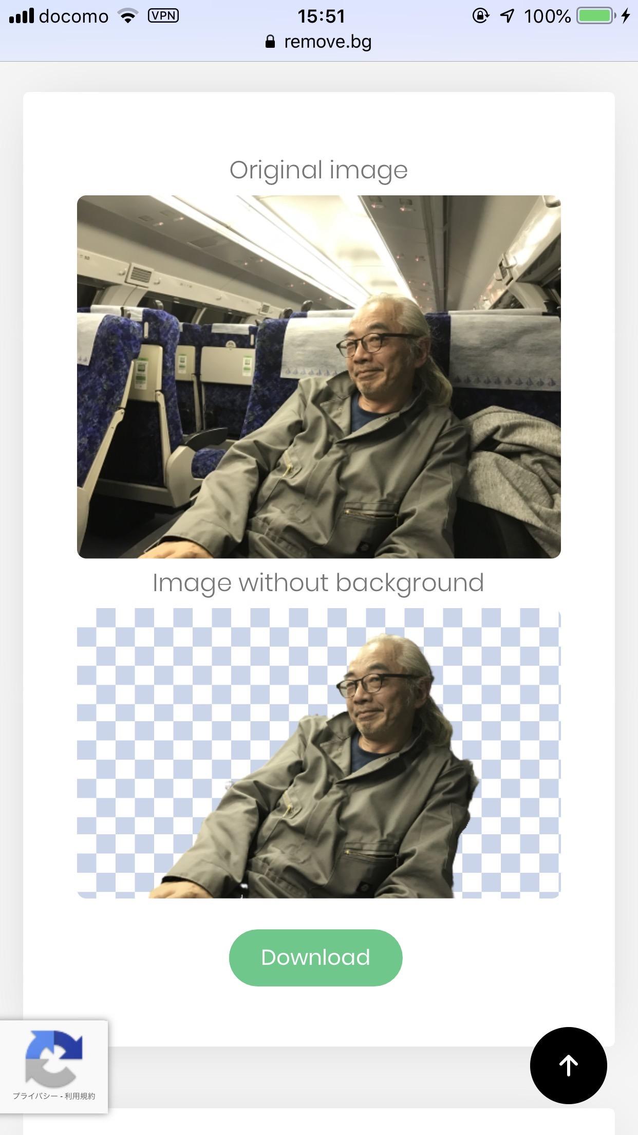 人物写真の背景を自動でサクッと抜く「remove.bg」