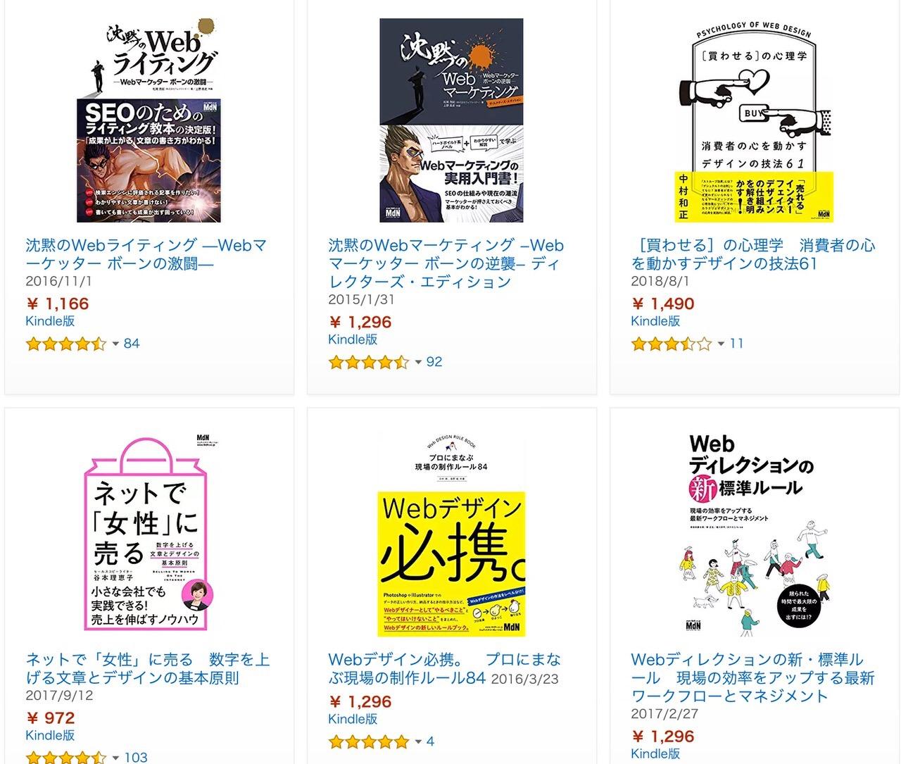 【Kindleセール】40%OFF「Webデザイン書・Web技法書 年末セール」(12/31まで)
